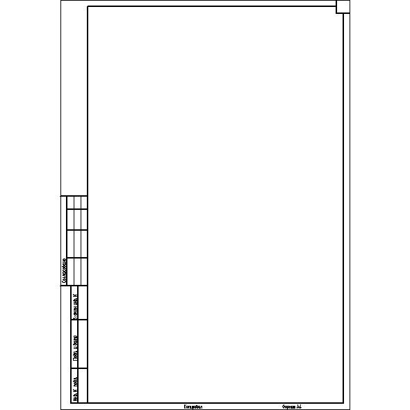 Рамка а4 горизонтальная в ворде