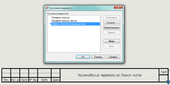 А0 Для Windows Торрент